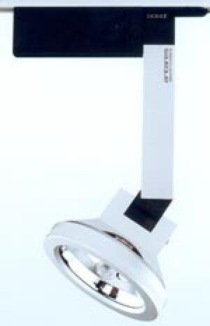 Porsche-Design Battery-Strahler, Downlights, Einbaudownlights, 3-Phasen-Stromschienen