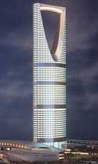 Kingdom Centre, Riad, Hochhäuser, Hochhaus, Skyscraper