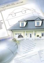 Dachplanung, Schieferdächer, Schieferplaner, Schieferdeckarten, Fachregeln, Dach-CAD, CAD-Software, Dachdeckerhandwerk
