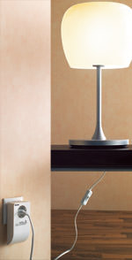 ortsver nderliche leuchten per funk schalten und dimmen zwischenschalter f r z b tischleuchte. Black Bedroom Furniture Sets. Home Design Ideas