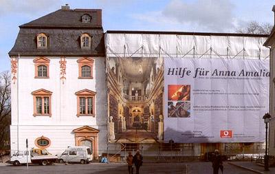 Anna-Amalia-Bibliothek, Bautrocknung, Löschwasser, Heizstab, Mauerwerkstrocknung, Bauwerkstrocknung, Heizstäbe, Bauwerksdiagnostik, technische Trocknung
