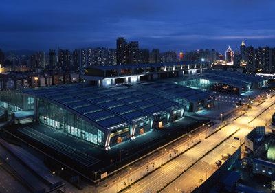 Shenzhen Convention& Exhibition Center