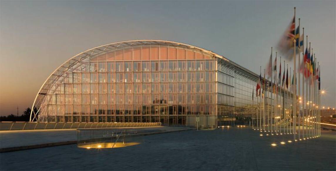 Erweiterungsbau der Europäischen Investitionsbank in Luxemburg