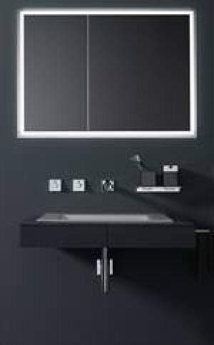 Neuheiten und programmerg nzungen bei emco bad for Badezimmer neuheiten 2016