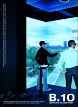 Berker Blueprint B.10 stellt das Zentrum für Virtuelles Engineering in Stuttgart vor