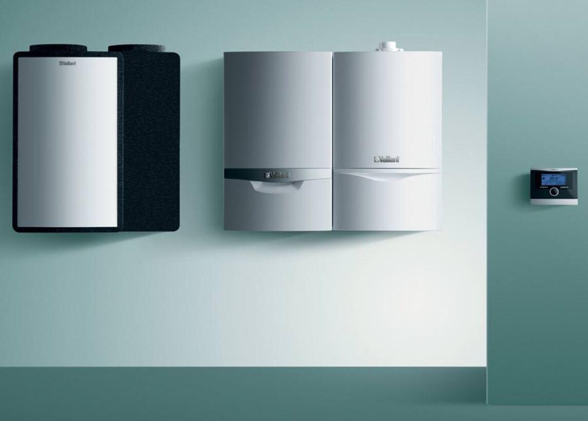 neues gas w rmepumpen hybridsystem f r unterschiedliche w rmequellen von vaillant. Black Bedroom Furniture Sets. Home Design Ideas