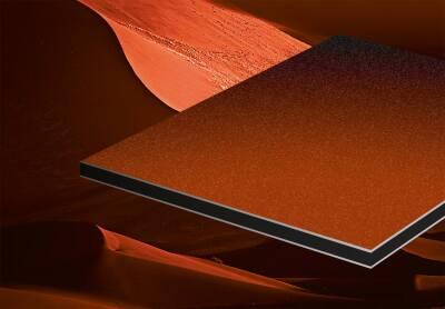 """""""Midnight Copper"""" aus der Spectra-Reihe"""