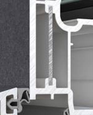 Stahlarmierungsfreie kunststofffenster mit sch co alu inside for Alu kunststofffenster