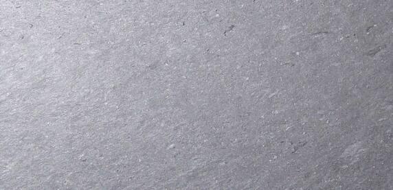 Fliesen schiefer textur  Rathscheck Schiefer erweitert mit Fliesen und Platten sein ...
