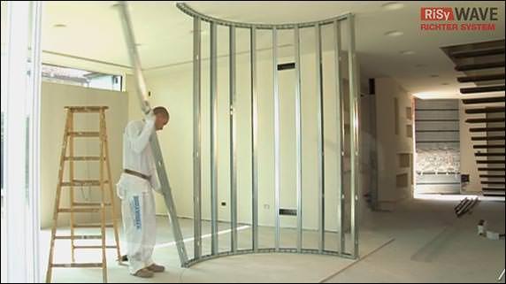 neuartiges uw trockenbauprofil f r runde w nde bis zu einem radius von 600 mm. Black Bedroom Furniture Sets. Home Design Ideas