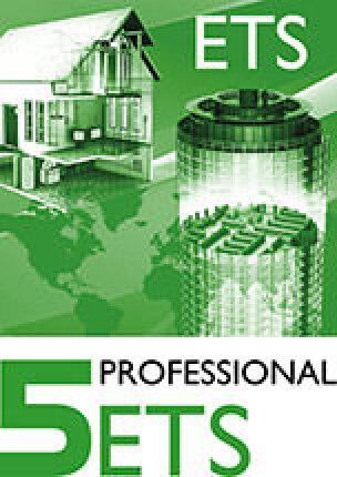 Engineering Tool Software ETS5