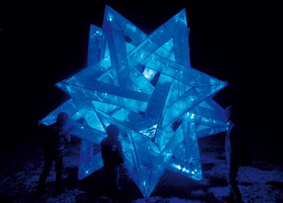 Vorschau: STAR für Osram von Sigi Bussinger