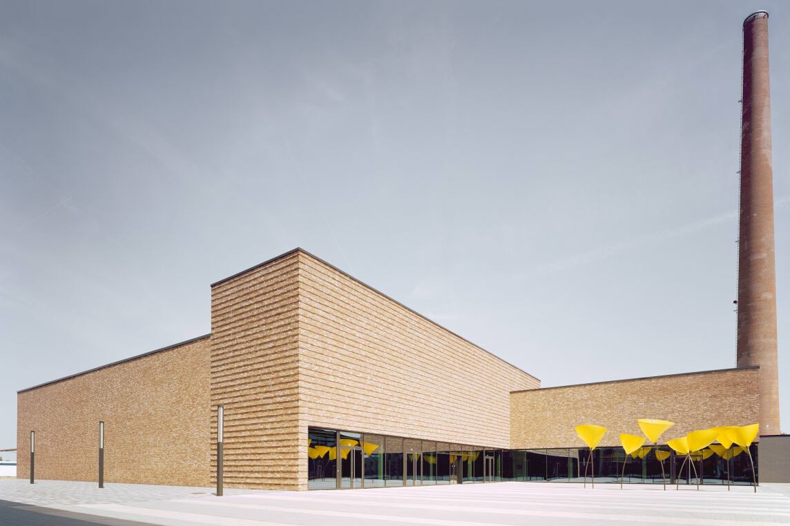 Besucherzentrum der Firma Kärcher, Winnenden