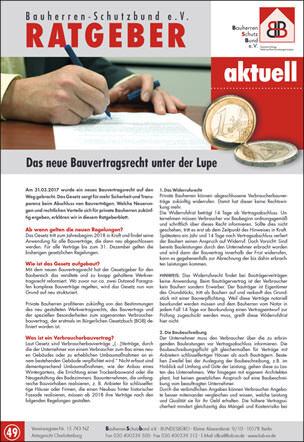 """Ratgeberblatt Nr. 49 """"Das neue Bauvertragsrecht unter der Lupe"""""""